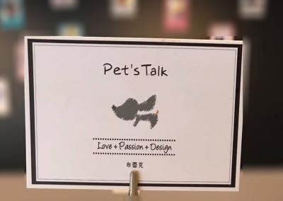 Pet's Talk 台南市東區府連路344巷1弄2號 電話:06-3357521